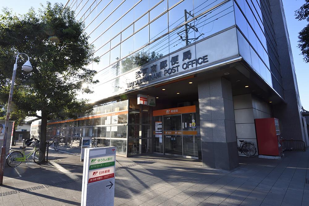 松戸南郵便局 約740m(徒歩10分)