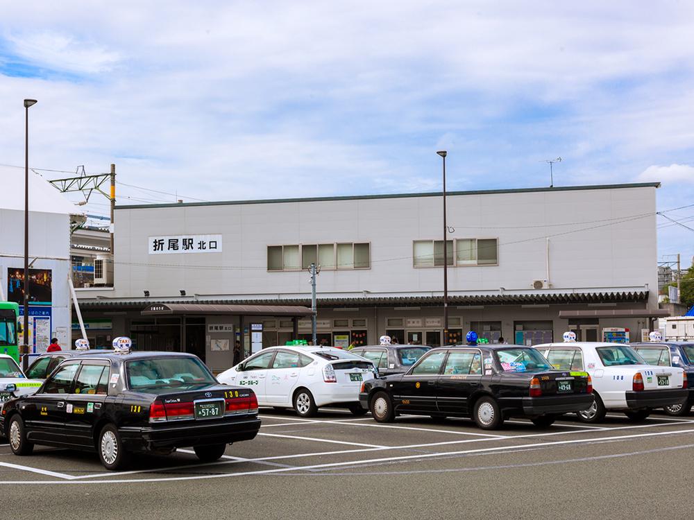 JR折尾駅 約1,200m(徒歩15分)