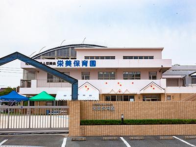 栄美保育園 約650m(徒歩9分)