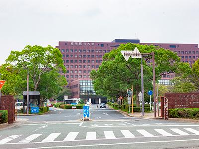 産業医科大学病院 約600m(徒歩8分)