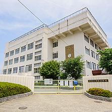 市立弥生小学校 約640m(徒歩8分)
