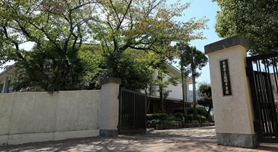 京都市立嵯峨中学校 約1,080m(徒歩14分)