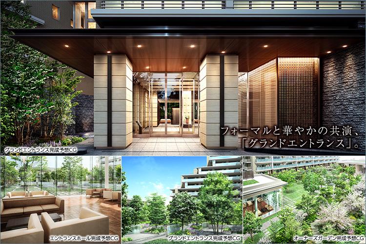 湘南の新しい街の真ん中に描き出される、4棟構成の大規模レジデンス。