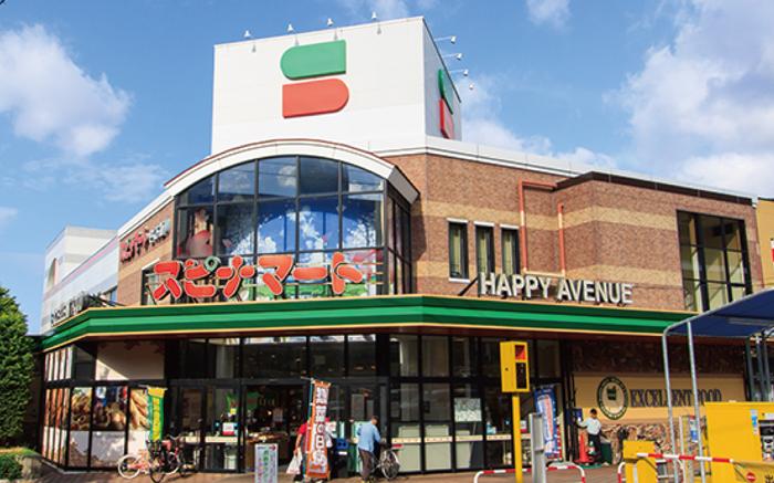 スピナマートさくら通り店 約750m(徒歩10分)