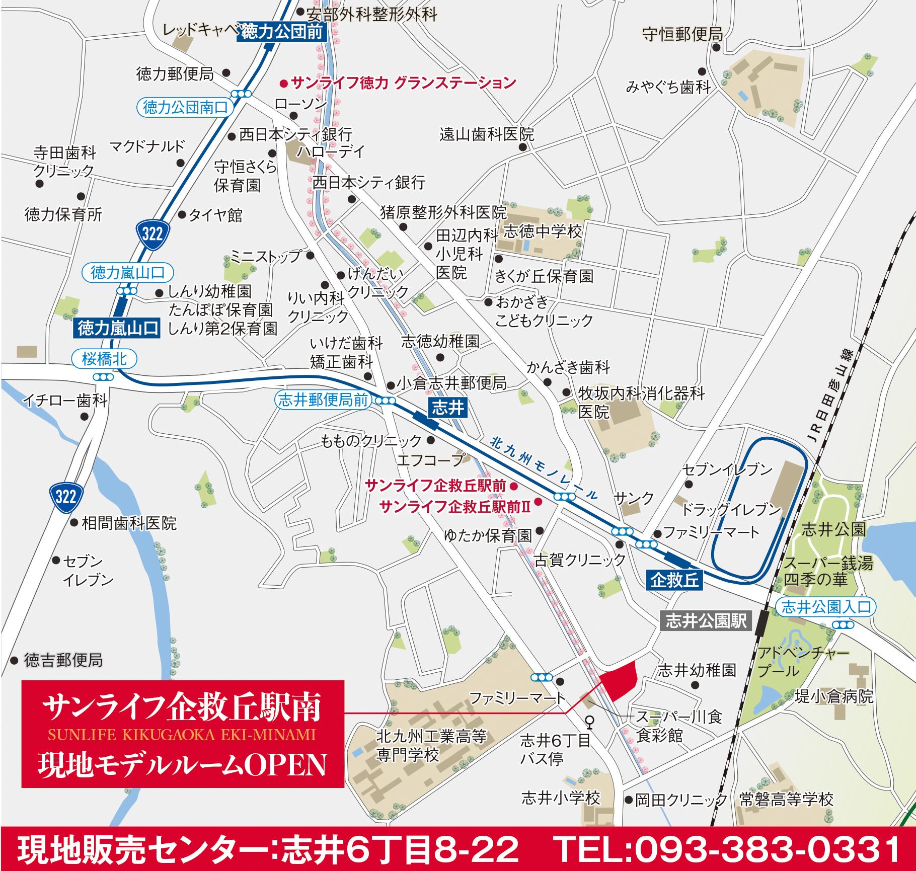 サンライフ企救丘駅南:モデルルーム地図