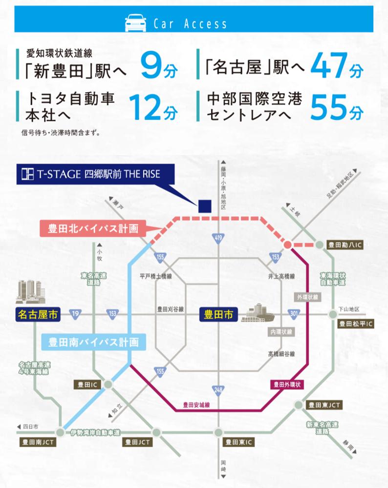 T-STAGE 四郷駅前 THE RISE:交通図