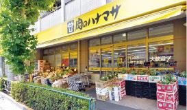 肉のハナマサ西新井店 約630m(徒歩8分)