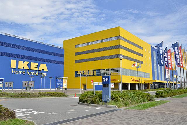 IKEA神戸 約240m(徒歩3分)