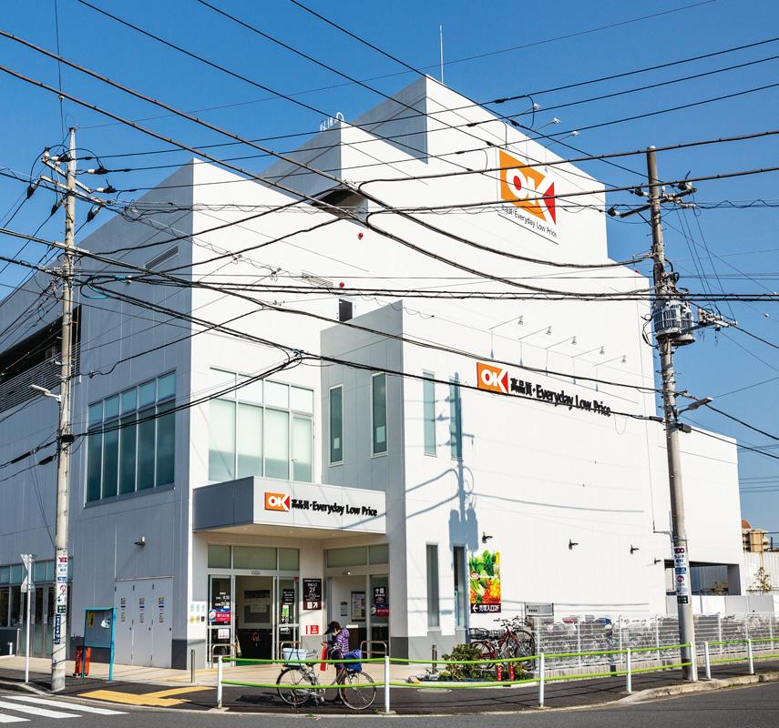 オーケー四つ木店 約750m(徒歩10分)