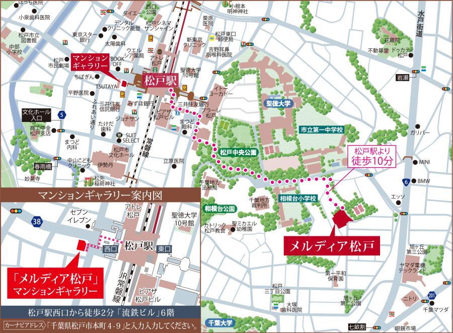 メルディア松戸:モデルルーム地図