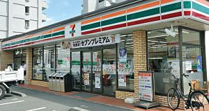 セブンイレブン習志野屋敷店 約10m(徒歩1分)