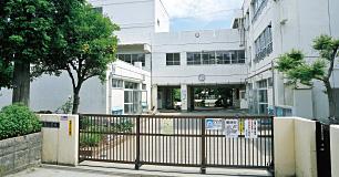 習志野市立屋敷小学校 約1,010m(徒歩13分)