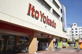 イオンモール旭川駅前店 約1,100m(徒歩14分)