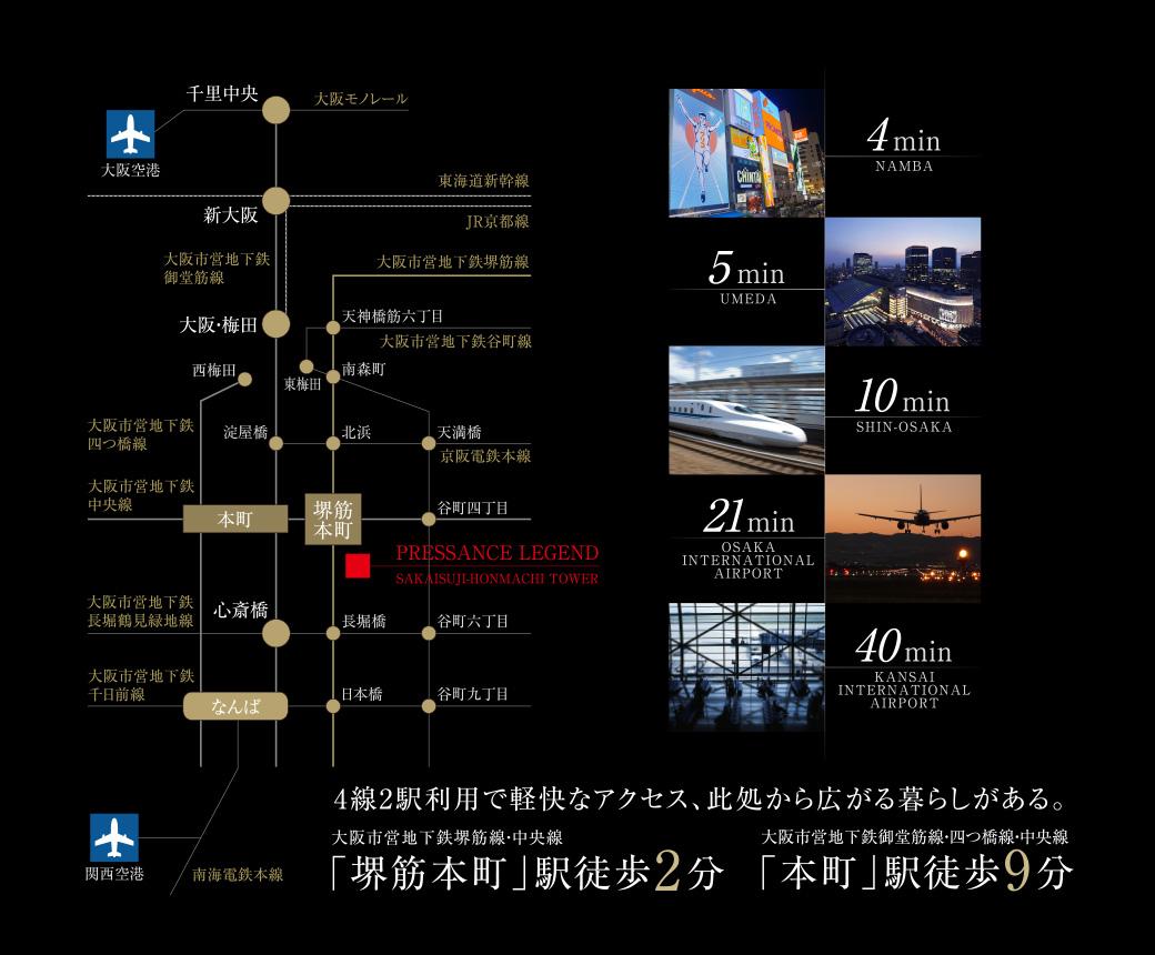 プレサンスレジェンド堺筋本町タワー的圖片搜尋結果