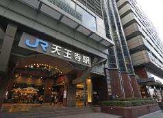 JR大阪環状線 天王寺駅 約540m(徒歩7分)