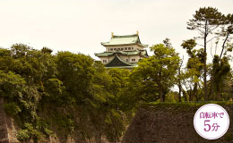 名古屋城 約1,490m(徒歩19分・自転車5分)