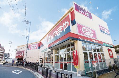 ザ・ダイソー やまやJR茨木駅前店 約180m(徒歩3分)