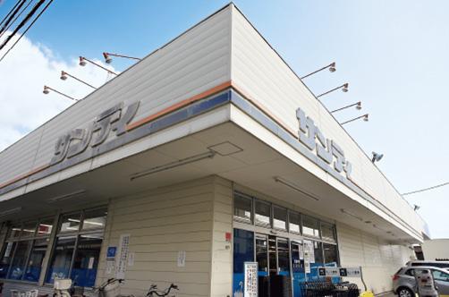 サンディ 茨木駅前店 約260m(徒歩4分)