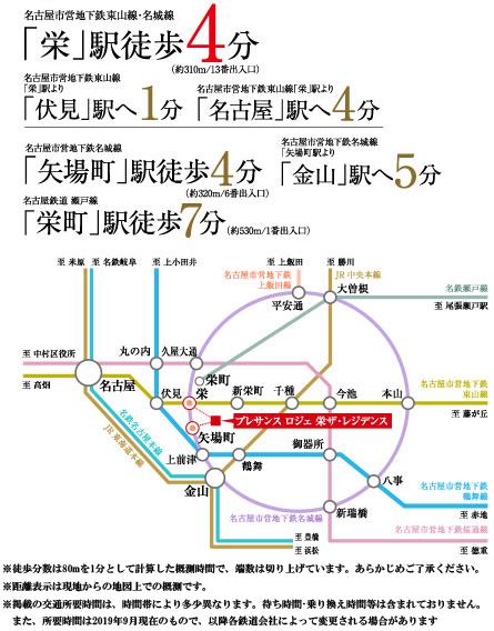 プレサンス ロジェ 栄ザ・レジデンス:交通図