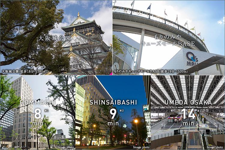 ●大阪城公園で憩う、もりのみやキューズモールBASEで楽しむ。都心の最前席ではじまる、新生活ステージ。
