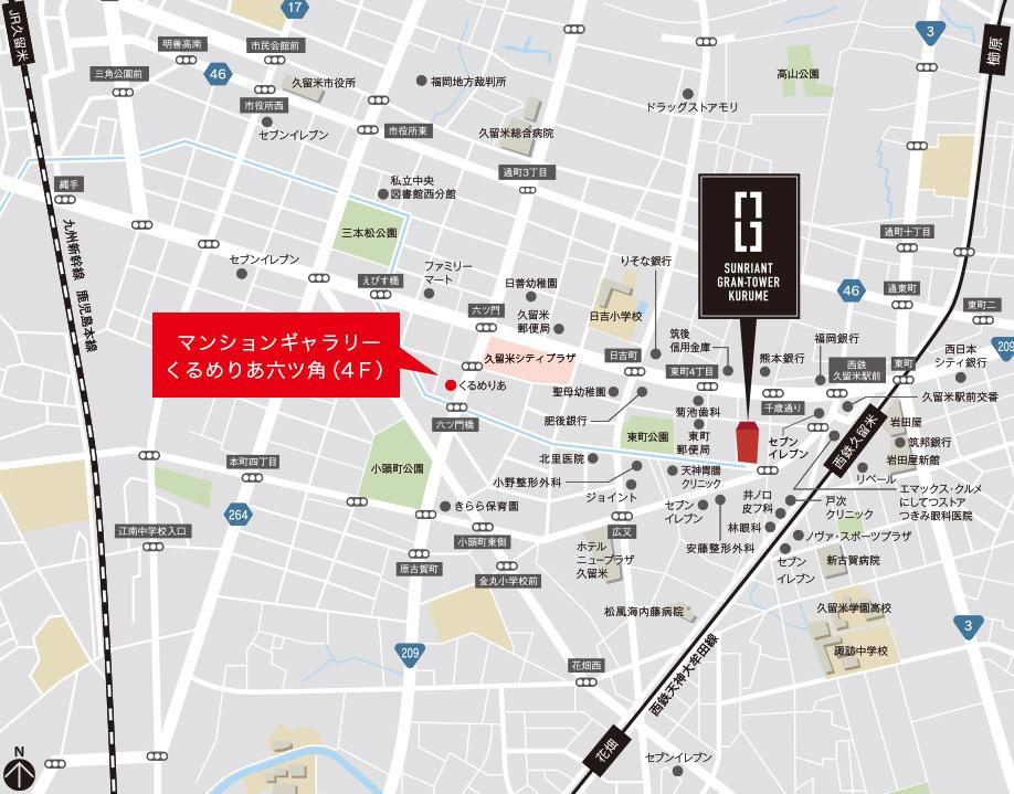 サンリヤングランタワー久留米:モデルルーム地図