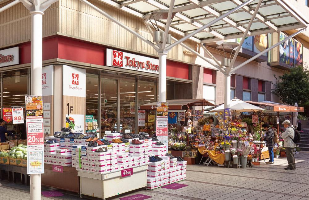 東急ストアあざみ野店 約460m(徒歩6分)