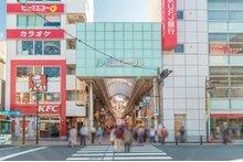 新小岩ルミエール商店街(自転車約6分・約1460m)
