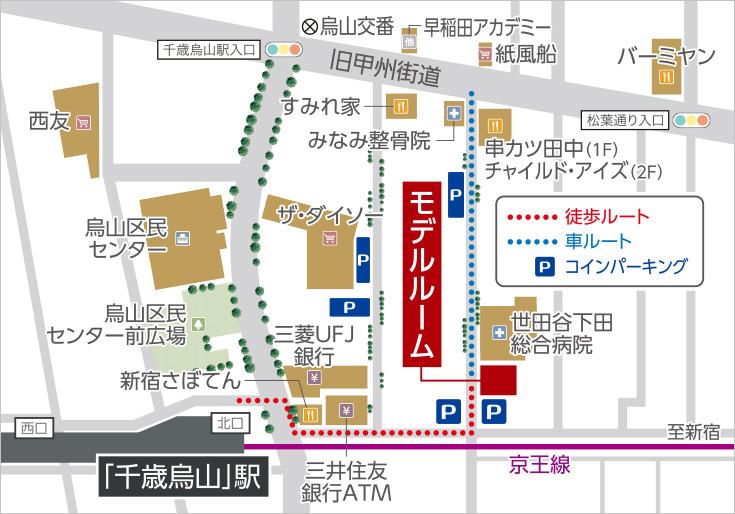 (仮称)SETAGAYA FOREST(世田谷フォレスト):モデルルーム地図