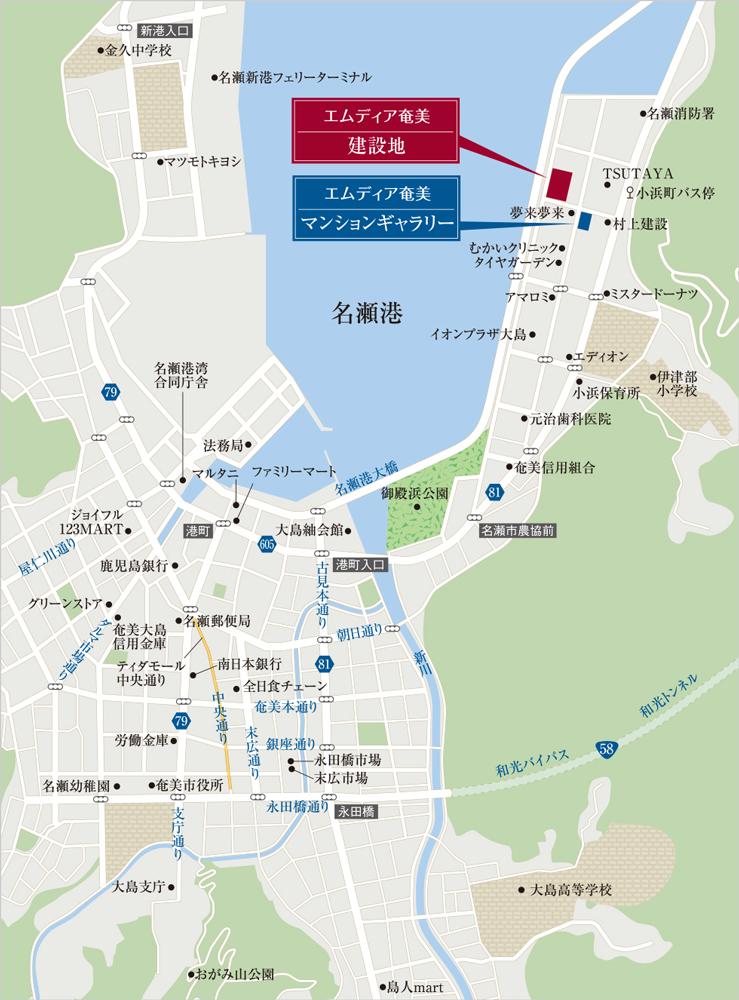 エムディア奄美:モデルルーム地図
