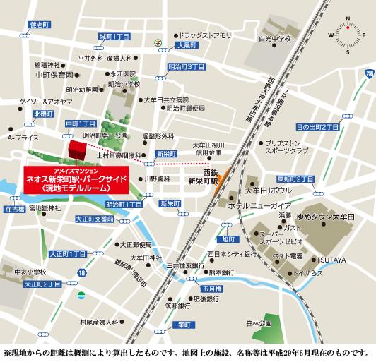 ネオス新栄町駅・パークサイド:案内図