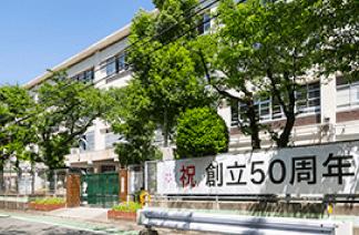 福岡市立西花畑小学校 約1,150m(徒歩15分)