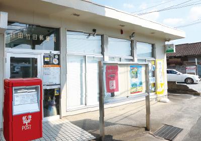 日田竹田郵便局 約600m(徒歩8分)
