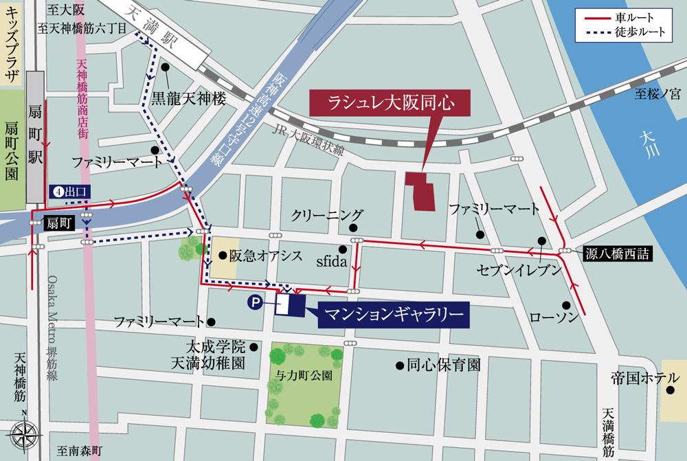 ラシュレ大阪同心:モデルルーム地図