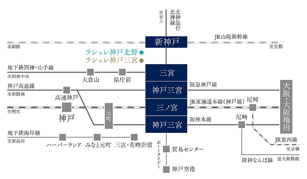 ラシュレ神戸三宮:交通図