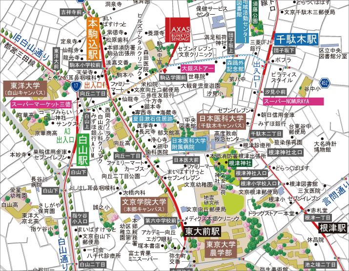 AXAS文京千駄木【最終期】:案内図