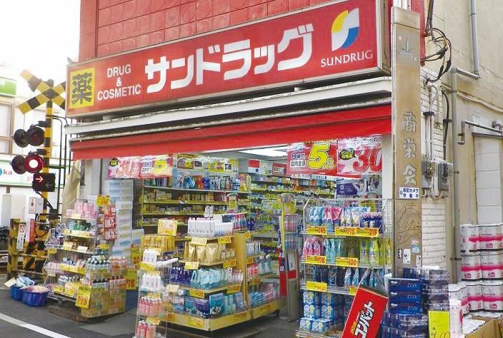サンドラッグ戸越銀座駅前店 約460m(徒歩6分)