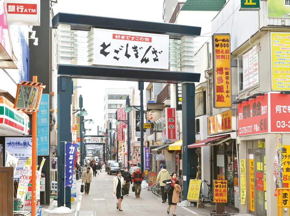 戸越銀座商店街 約380m(徒歩5分)