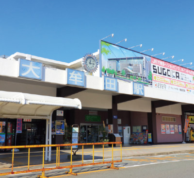 JR[大牟田」駅 約610m(徒歩8分)