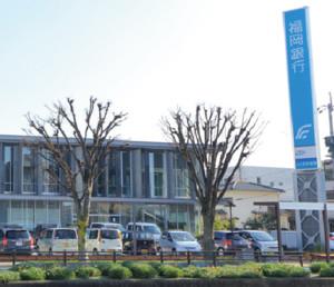 福岡銀行大牟田支店 約740m(徒歩10分)