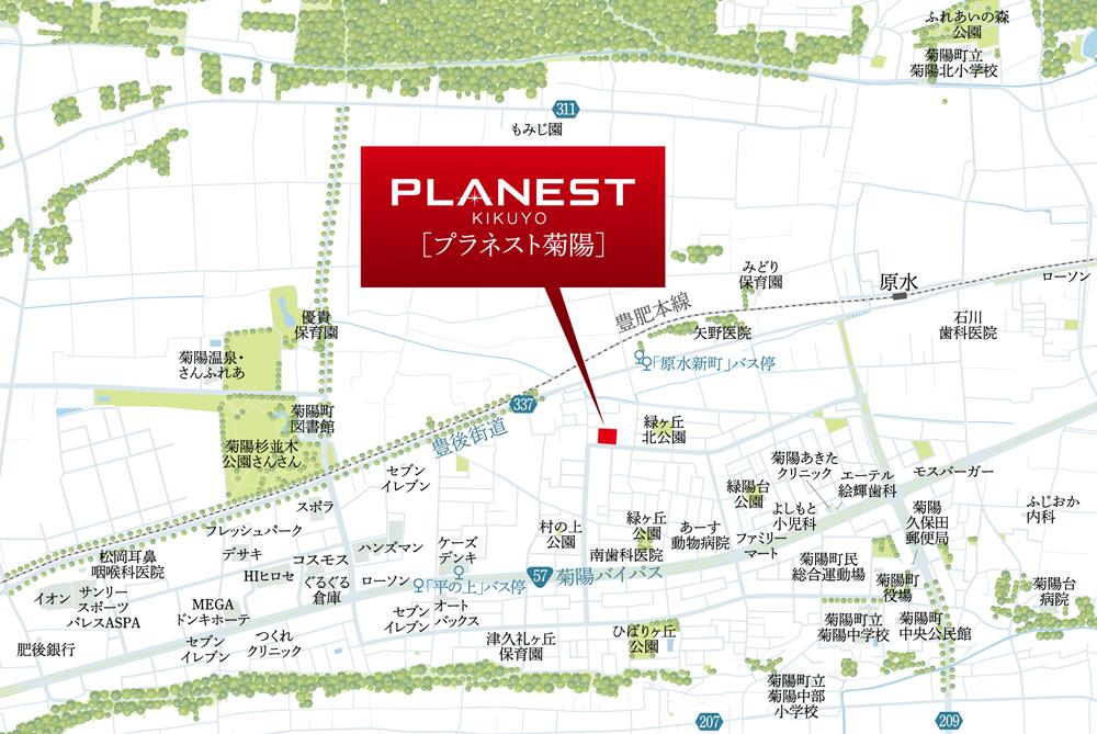 プラネスト菊陽:案内図