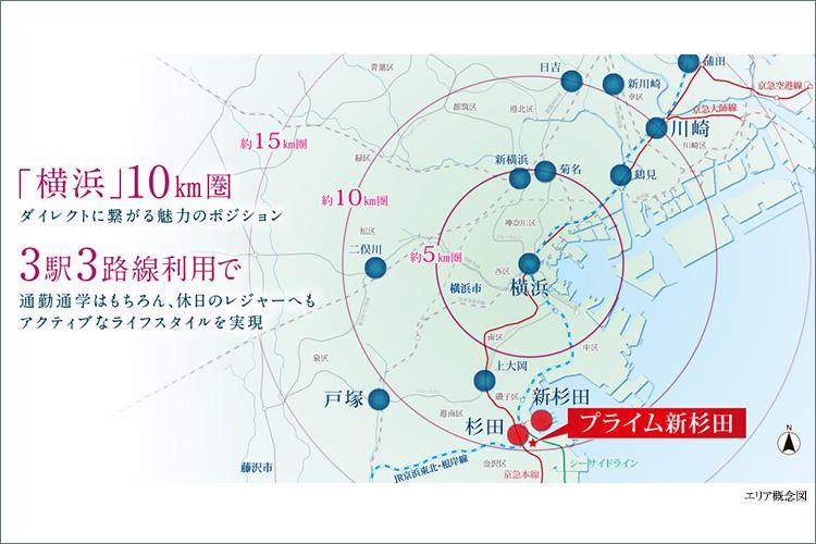 ■「横浜」10km圏、3駅3路線利用可。「横浜」駅直通17分。