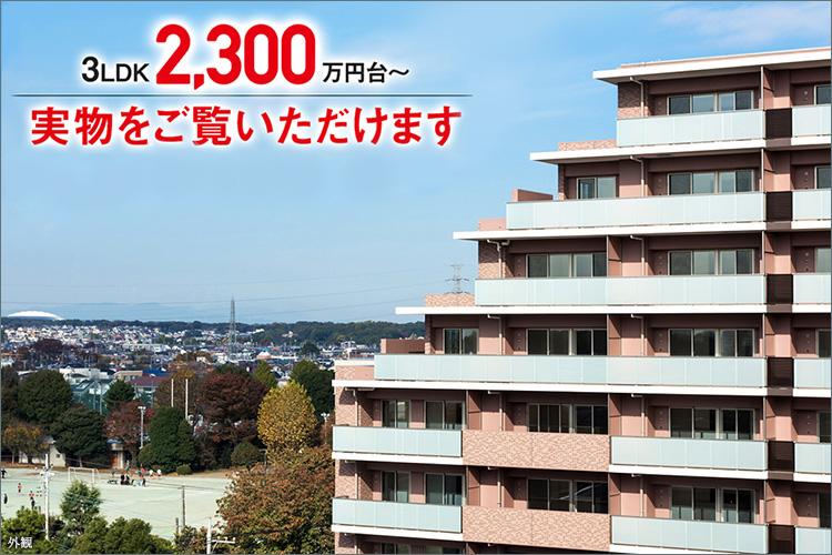 街の新たな「顔」となる、全193邸の大規模マンション。