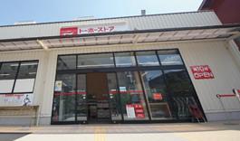 パントリー六甲アイランド店 約630m(徒歩8分)