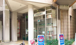 三井住友銀行六甲アイランド支店 約720m(徒歩9分)