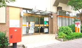 神戸六甲アイランド郵便局 約880m(徒歩11分)