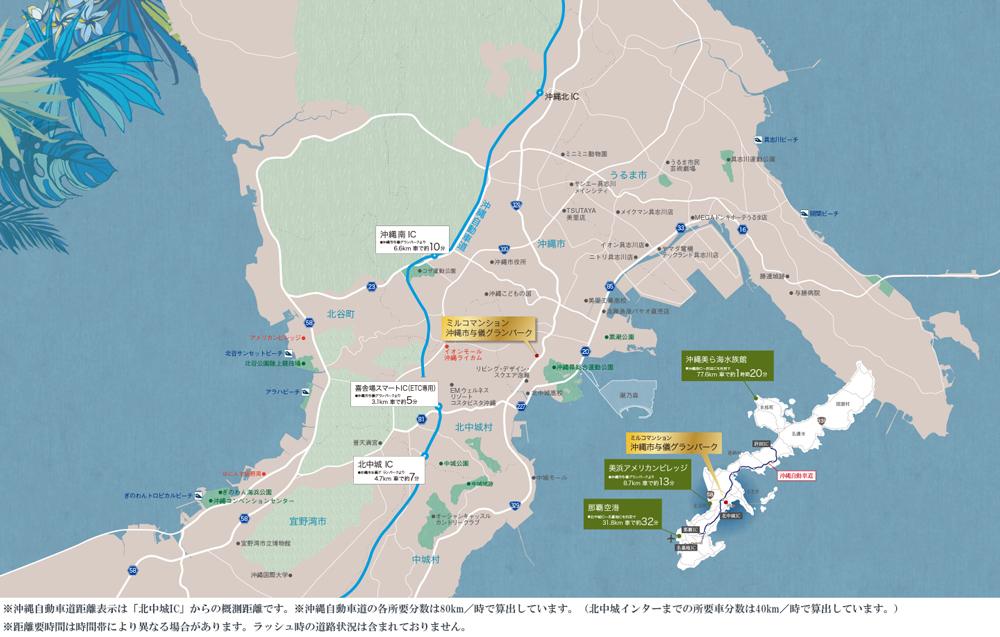 ミルコマンション沖縄市与儀グランパーク:案内図