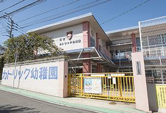高宮カトリック幼稚園 約530m(徒歩7分)