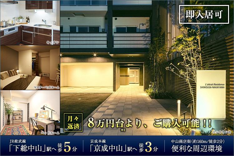 ■ここにしかない、暮らしを支える3つの快適と心地よい住空間。