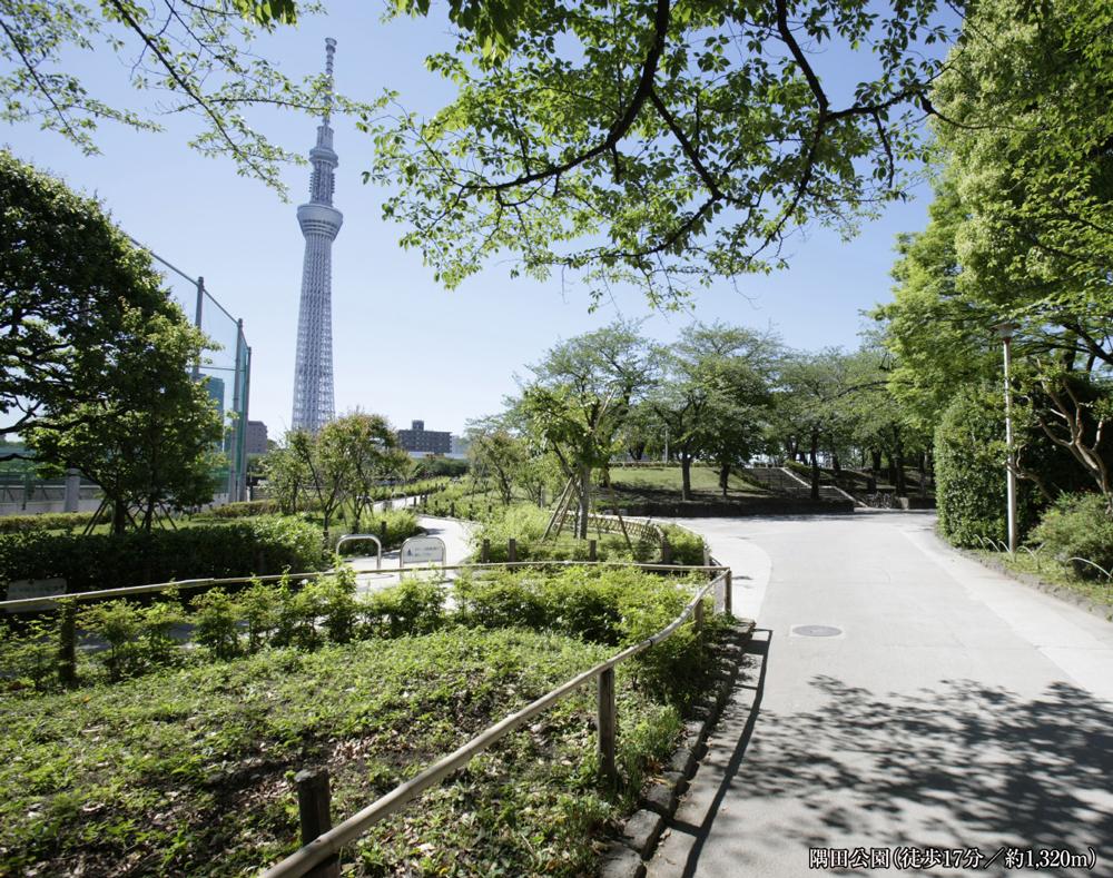 隅田公園 約1,320m(徒歩17分)