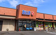 エルゴ白木原店 約420m(徒歩6分)